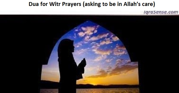 Dua for Witr Prayers (asking to be in Allah's care