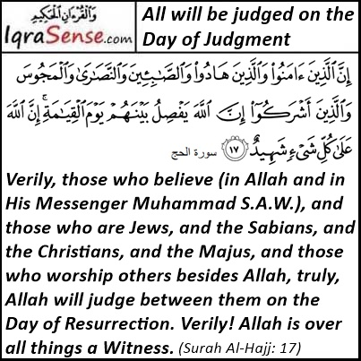 All will be Judged - Surah Hajj Verse 17