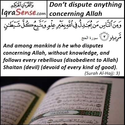 surah hajj verse 3 Don't dispute with Allah