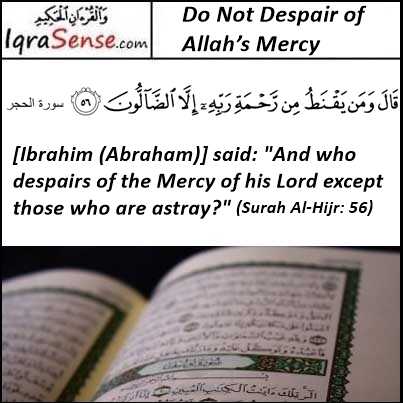 Surah Hijr Verse 56 - Do Not Despair from Allah's Mercy
