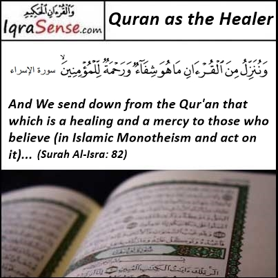 Surah Isra Verse 82 Quran - A Healing and Mercy to Mankind