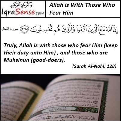 Surah Nahl Verse 128 Allah is With Those Who Fear Him -