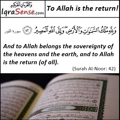 To Allah is the Return -Surah Nur Verse 42