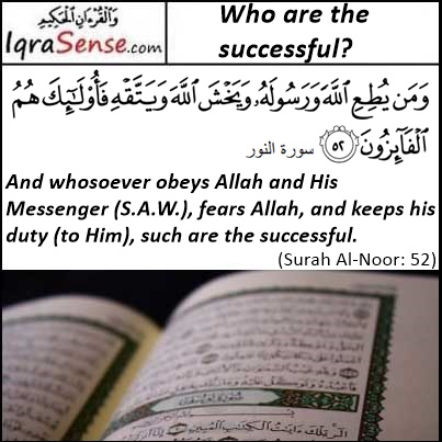 Who are the successful -Surah Nur Verse 52