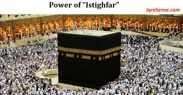 "Power of ""Istighfar"" (A moving story about seeking Allah's forgiveness)"