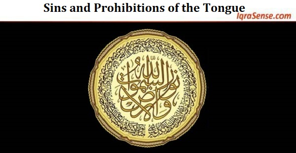 Sins and Prohibitions of the Tongue