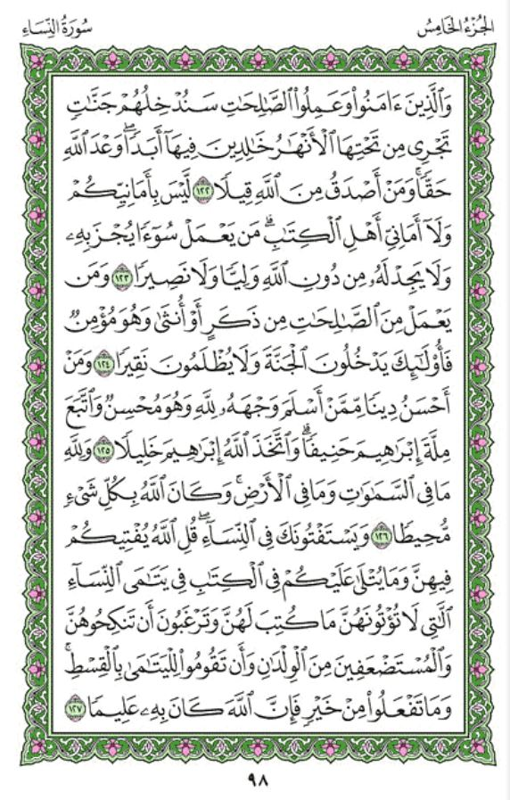Surah An-Nisaa Arabic English Translation