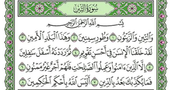 Surah At-Tin Arabic English Translation