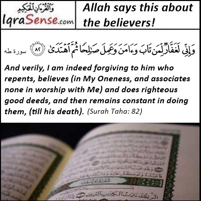 Allah Forgives the True Believers - Surah Taha Verse 82, Quran