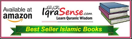 amazon islamic books