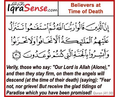 Believers at Time of Death – Surah Fussilat Verse 30 Quran