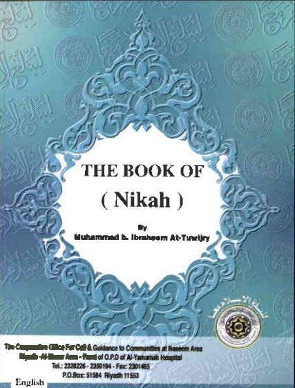 Book of Nikah