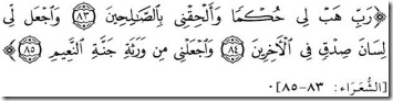 dua to Allah clean body