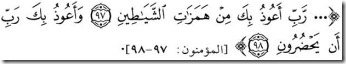 dua to Allah parents satan protection