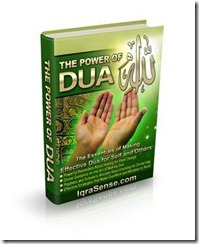 islam on Quranic DUAs
