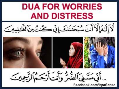 dua for problems life success worries