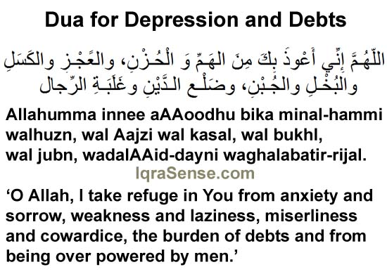 Dua Rizq Debts