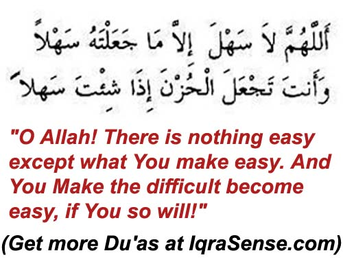 dua difficulty ease
