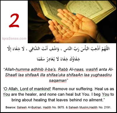 Dua for Healing from Diseases