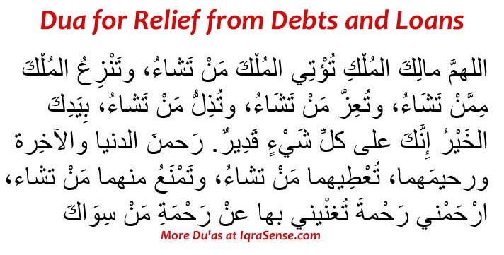dua loans debt relief