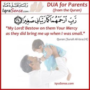 dua for parents father mother surah al-israa quran