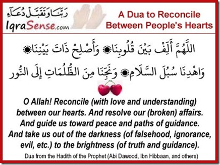 dua-hearts-love