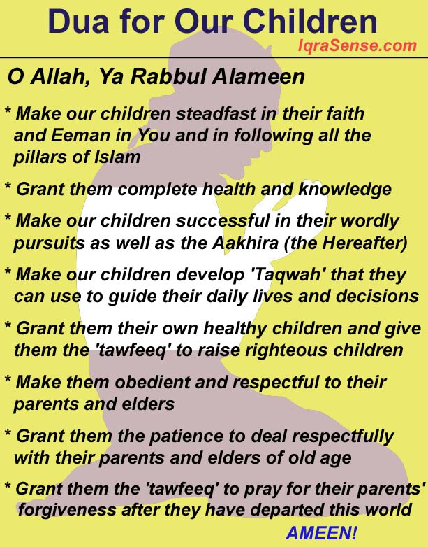 Dua and prayers for righteous children Muslims