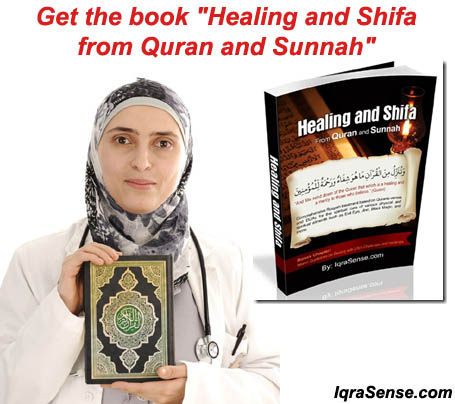 quran healing shifa treatment