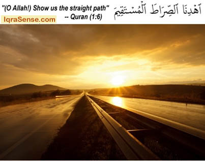 staying on the straight path Islam