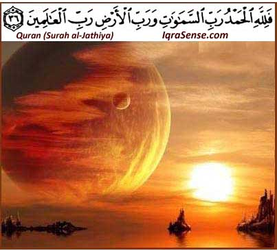 Allah is the Lord of the Worlds