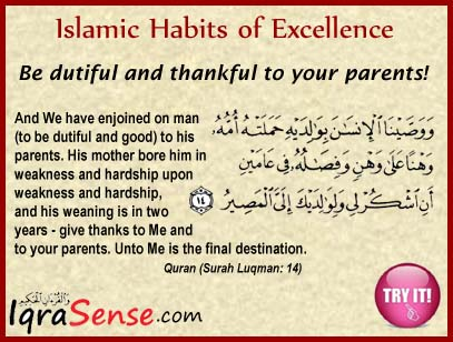 dua parents prayers