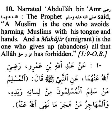 hadith tongue hands harm