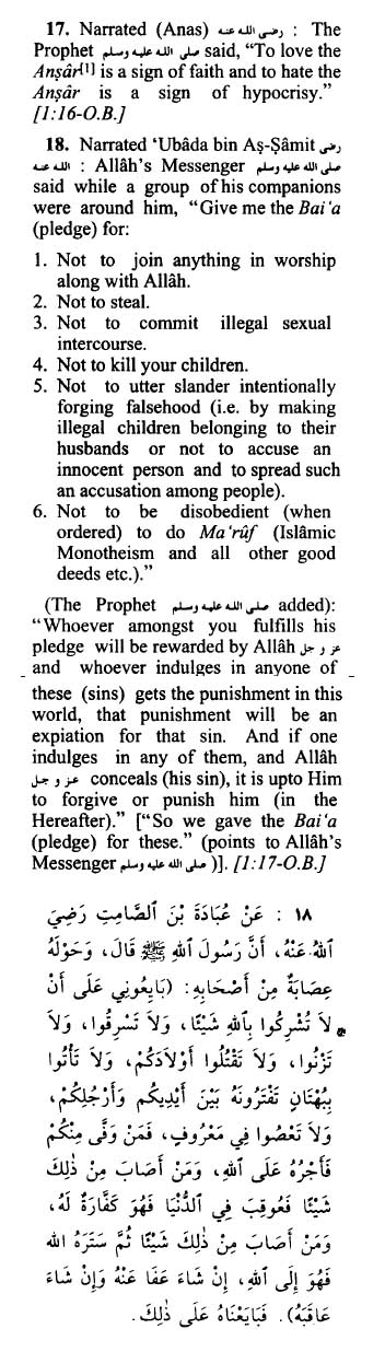 hadith pledge prophet good deeds
