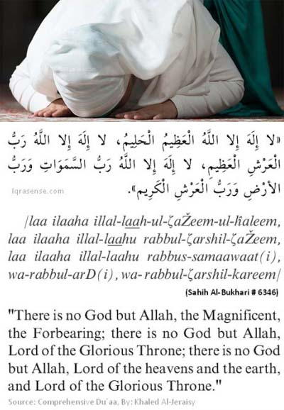 Du'as for Tough Times, Times of Need, and Hardship
