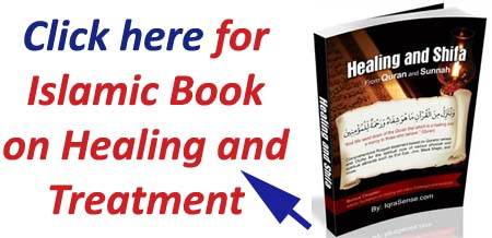 healing treatment islam