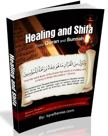 dua for healing and shifa Quran
