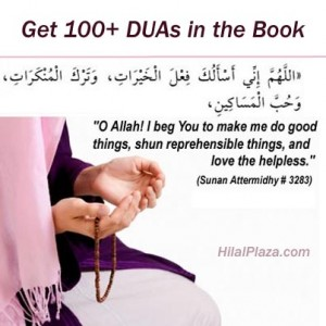 dua for success life quran hadith