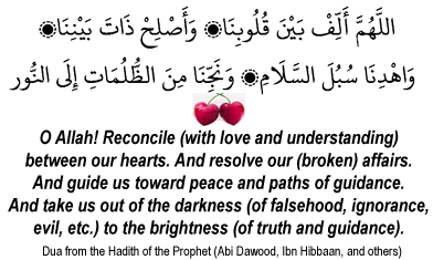 Reconciling Story And Dua Between People S Conflicting Hearts
