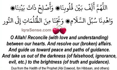 Reconciling (story and dua) between people's conflicting