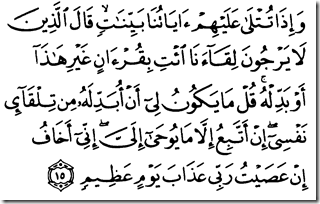 Allah sent revelation on Prophet