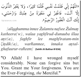 Allah dua for repentance