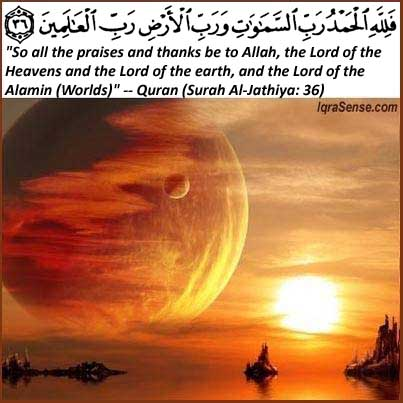 Surah Jathiyah Verse 45 Allah- Lord of the worlds