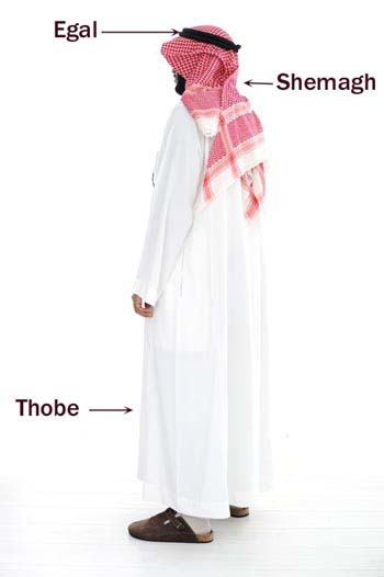 islamic muslim clothing men
