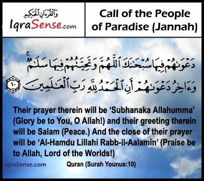 people in paradise quran