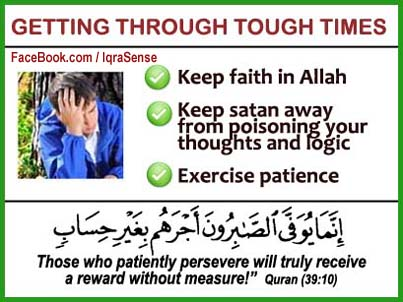 patience islam quran dua tough times