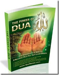 power of dua quran
