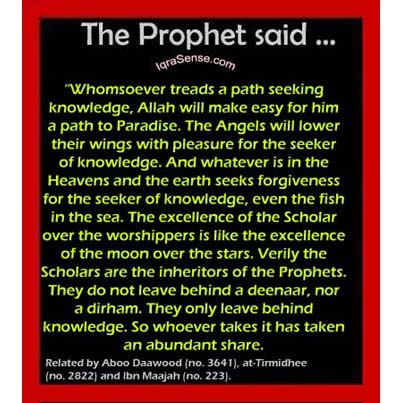 importance of knowledge hadith