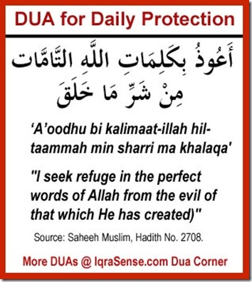 dua Allah for protection