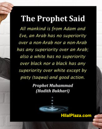 Prophet saying equality