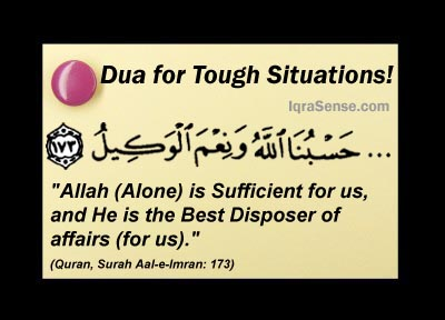 dua tough situations